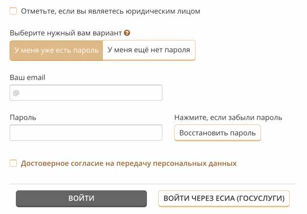 Пенсионный фонд росгосстрах личный кабинет по фамилии регистрация получить страховую пенсию наследником